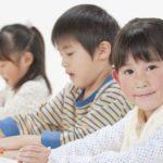 中学受験向けの塾を選んでる方必見!体験授業で良い塾を見つける方法