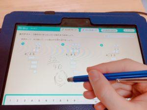 塾に通わず中学受験。タブレット学習「RISU」を塾講師がレビュー